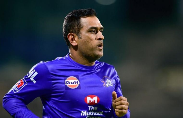 MS Dhoni approaches Supreme Court against Amrapali Group seeking Rs 40 cr in dues