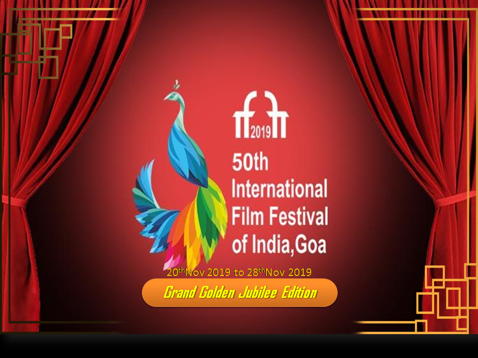 film festival begins in Goa